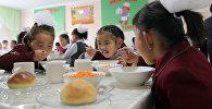 В Нарынской области в 62 школах введено горячее питание для учеников младших классов
