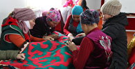 Жительниц села Каза-Кыйган Нарынской области начали обучать изготовлению войлочной продукции