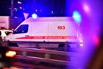 Скорая медицинская помощь в Москве