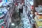 Сильное землетрясение на территориях Ирана и Ирака — видеоподборка