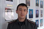 Продажа поддельных VIP-номеров авто в Бишкеке — что за это грозит? Видео