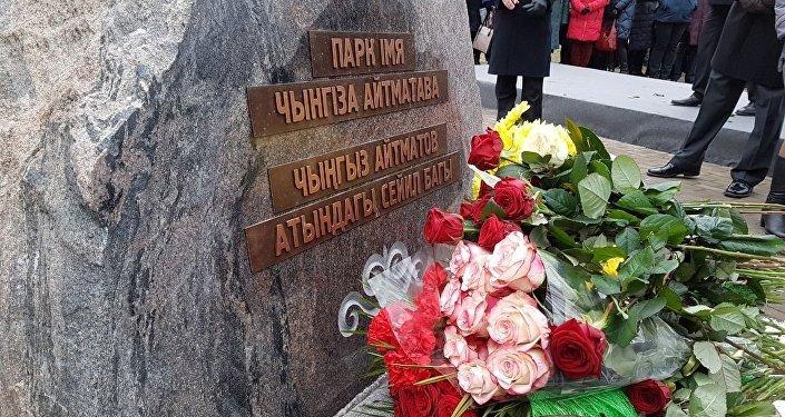 В Минске открыли памятный знак народному писателю КР Чингизу Айтматову