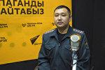 Сотрудник ГУОБДД Бишкека Марат Кудаяров