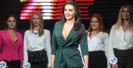 Финал всероссийского конкурса красоты Топ модель России 2018 и Топ модель PLUS 2018 в Москве
