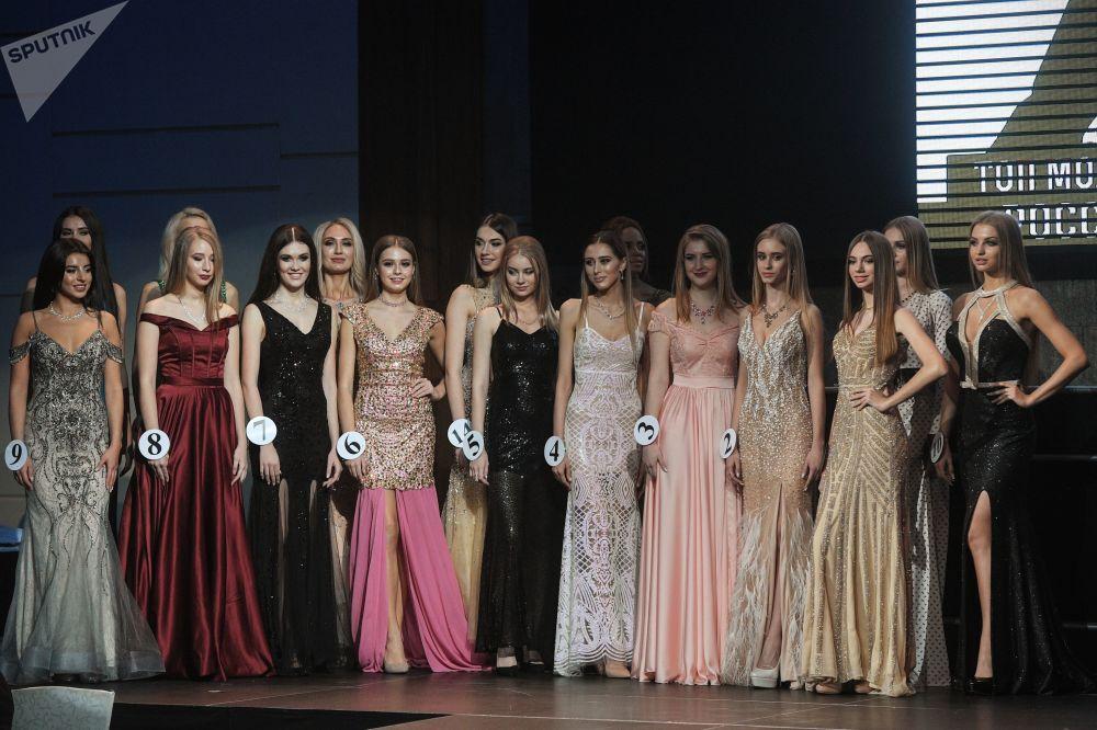 На победу претендовали девушки из всех регионов России