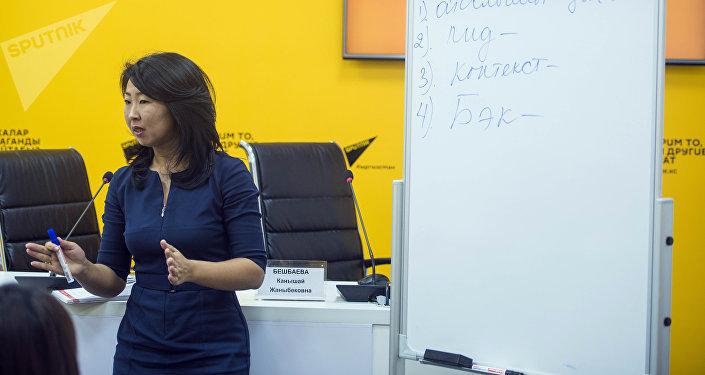 Мастер-класс выпускающего редактора Sputnik Канышай Бешбаевой студентам вузов