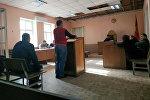 Архивное фото суда по делу милиционера, обвиняемый в совершении ДТП с участием дочери Орзубека Назарова. Архивное фото