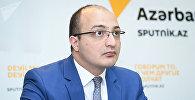Политолог Заур Мамедов