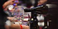 Вино наливается в бокалы. Архивное фото