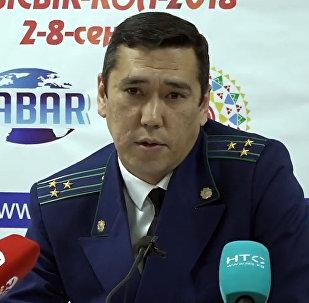 LIVE: пресс-конференция по делу об убийстве прокурора Анарбая Мамажакыпова