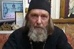 Священник читает отрывок из произведения Айтматова — видео