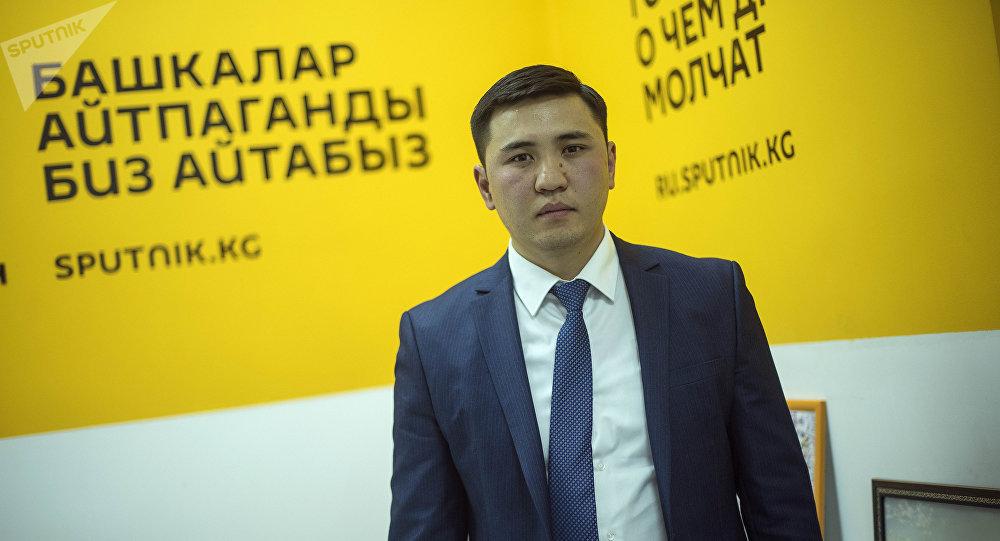 Инвестиция жана экспортту илгерилетүү агенттигинин өкүлү Нурадил Баясов