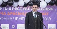 Председатель Бишкекского горкенеша Жаныбек Абиров. Архивное фото