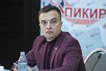 Эксперт по международным отношениям, политолог из Беларуси Дмитрий Беляков