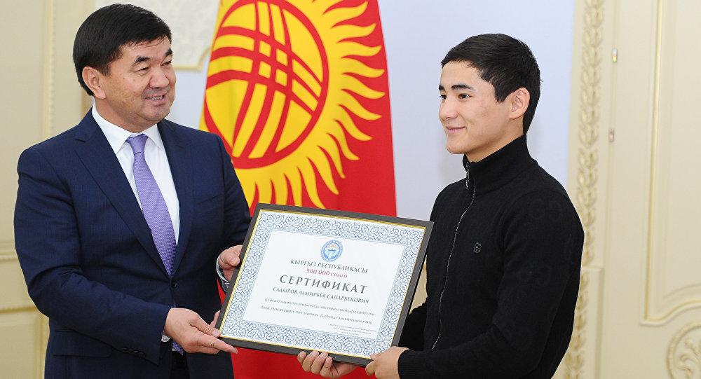 Премьер-министр Мухаммедкалый Абылгазиев Аргентинада өткөн Жаштар олимпиадасынан олжолуу кайткан кыргызстандык спортчуларды сыйлоо учурунда