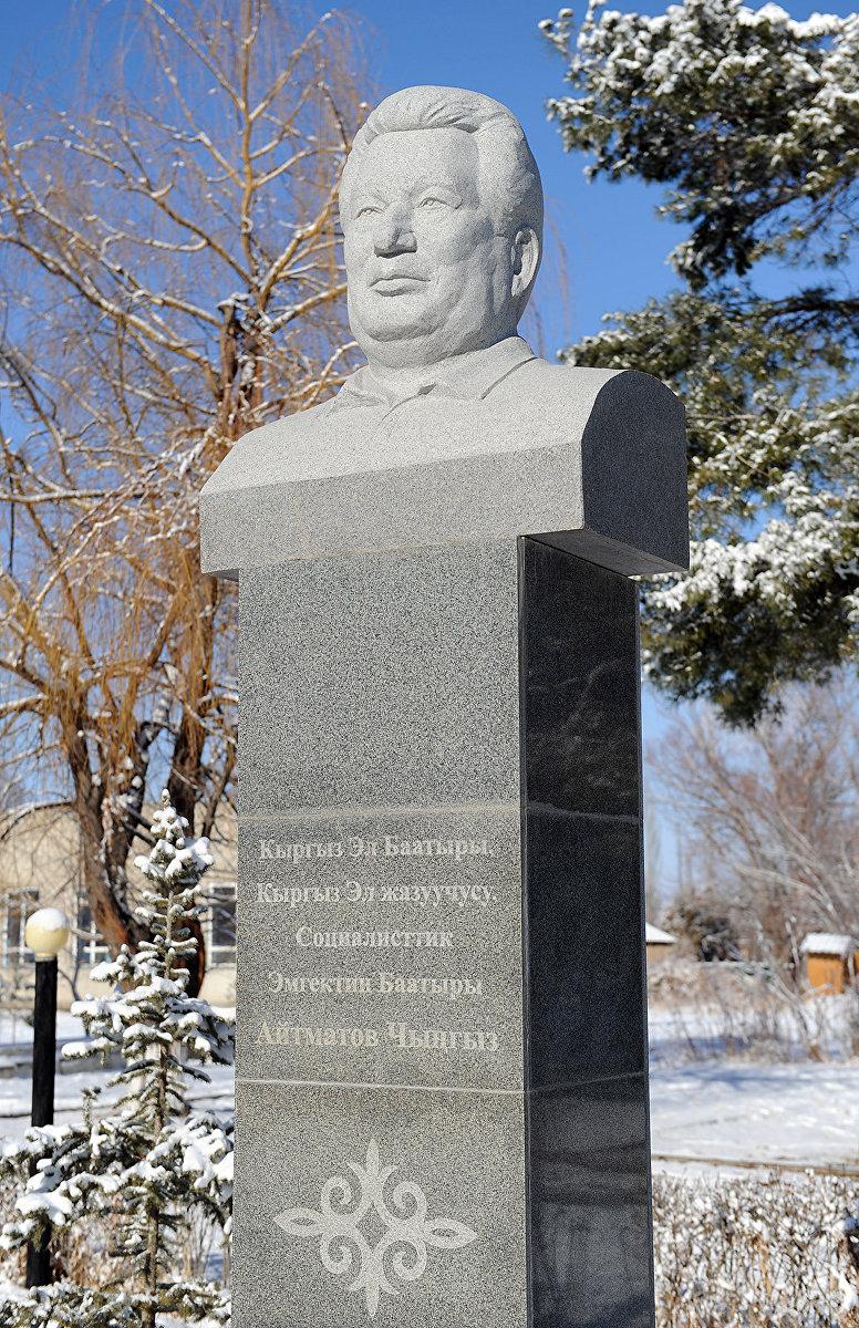 Памятник великого кыргызского писателя Чынгыза Айтматова в селе Шекер Кара-Бууринского района Таласской области.