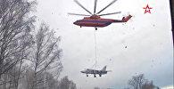 Вертолет доставил истребитель на буксире — видео завершения операции