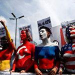 Саммит G20 в Буэнос-Айресе