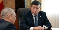 Омбудсмен Токон Мамытов президент Сооронбай Жээнбековдун кабыл алуусунда