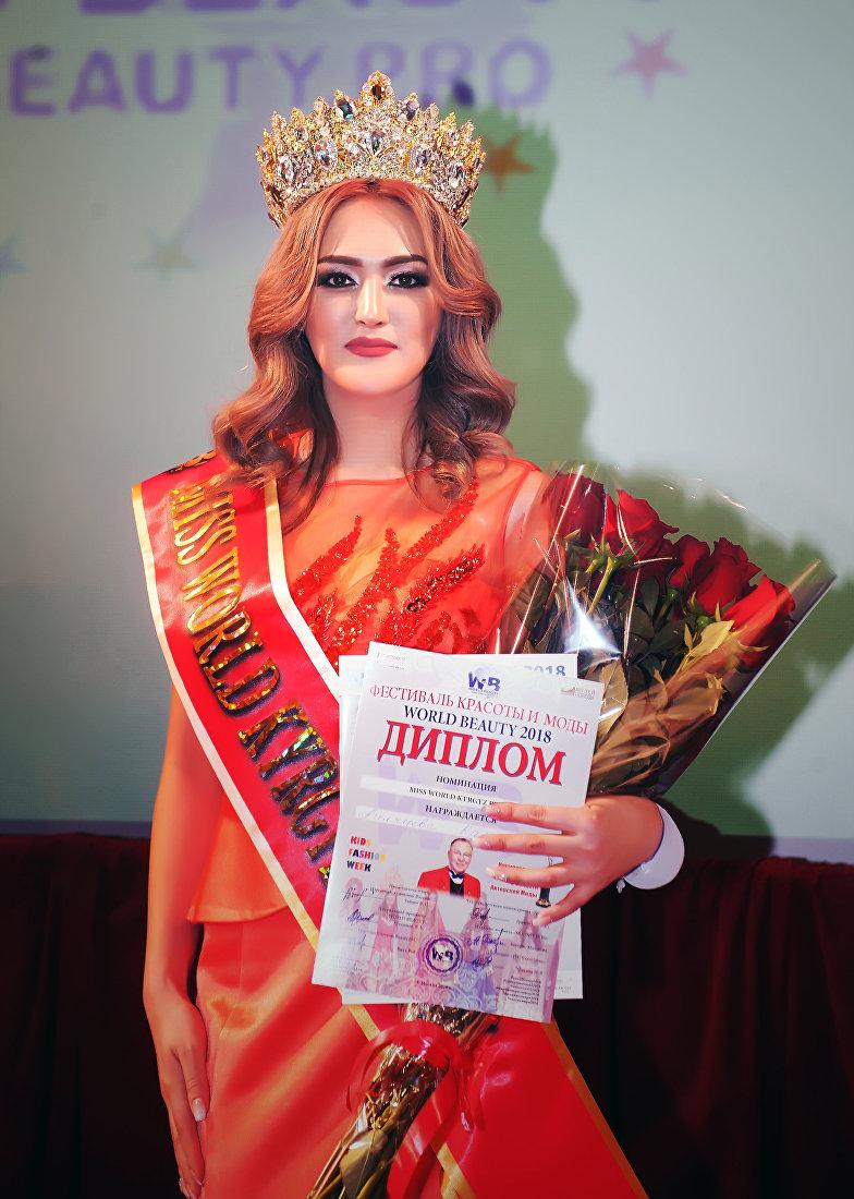Кыргызстанскую телеведущую Каныкей Аилчиеву признали красавицей Азии на международном конкурсе Мисс мировая красавица — 2018 в Москве