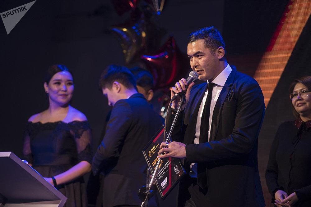 Ежегодная церемония вручения наград FFKR Football Awards в Бишкеке