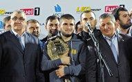 Жеңил салмак боюнча UFC чемпиону Хабиб Нурмагомедов. Архив