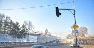 Жол кыймылынын жана жөө адамдардын коопсуздугун камсыздоо үчүн Бишкектин Садыгалиев жана Лев Толстой көчөлөрүнүн кесилишине светофор орнотулду