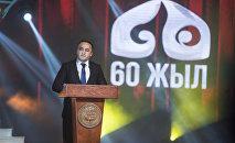 КТРКнын азыркы башкы директору Илим Карыпбековдун архивдик сүрөтү