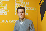 Юрист-международник Дмитрий Романенко. Архивное фото