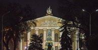 Абдылас Малдыбаев атындагы Улуттук академиялык опера жана балет театры. Архивдик сүрөт