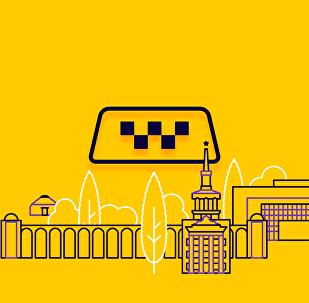 Все службы такси Бишкека