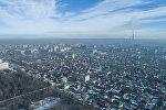 Смог над Бишкеком, вид с дрона. Архивное фото