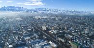 Город Бишкек. Вид с дрона
