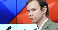 Эксперт Российского совета по международным делам Павел Тимофеев. Архивное фото