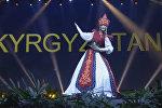 Красавица из КР поразила зрителей Мисс Вселенная необычным нарядом. Видео