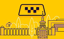 Бишкектеги такси кызматтары