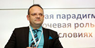 Эксперт Международного финансового центра Владимир Рожанковский. Архивное фото