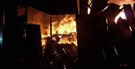 В ночь с 8 на 9 декабря в Джалал-Абаде произошел пожар на рынке стройматериалов Райхан