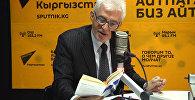 Посол Франции прочитал Айтматова на родном языке