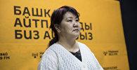 Педагогика илимдеринин кандидаты, ага окутуучу жана психолог Кадиян Бообекова