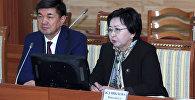Назначенная министром финансов КР Бактыгуль Жээнбаева