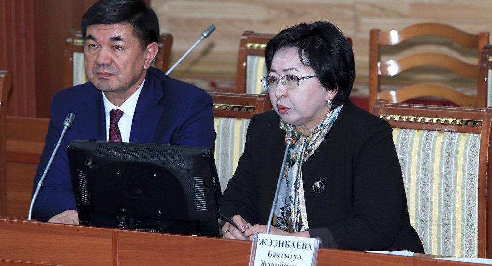 Финансы министрлигине дайындаган Бактыгүл Жээнбаева
