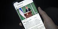 Шавкат Мирзиёевдин Instagram соцтармагындагы баракчасы