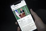 Смартфон с открытой официальной страницы Instagram президента РУз Шавката Мирзиёева