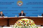 Президент Сооронбай Жээнбеков Коопсуздук кеңешинин жыйынында