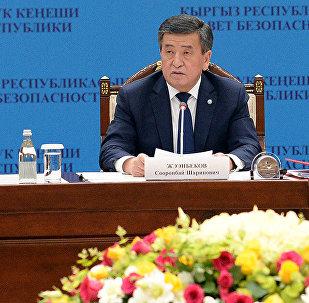 Очередное заседание Совета безопасности КР