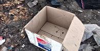 Тело новорожденного обнаружили на мусорном полигоне в Оше