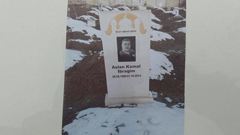Памятник гражданина США, который застраховал свою жизнь на 1 миллион долларов, после чего с целью получить выплаты в Ошской области подделал документы о своей смерти
