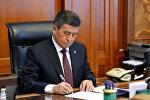 Кыргыз Республикасынын Президенти Сооронбай Жээнбеков
