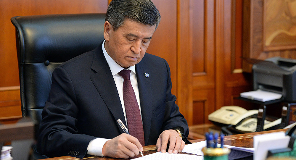Президент КР Сооронбай Жээнбеков